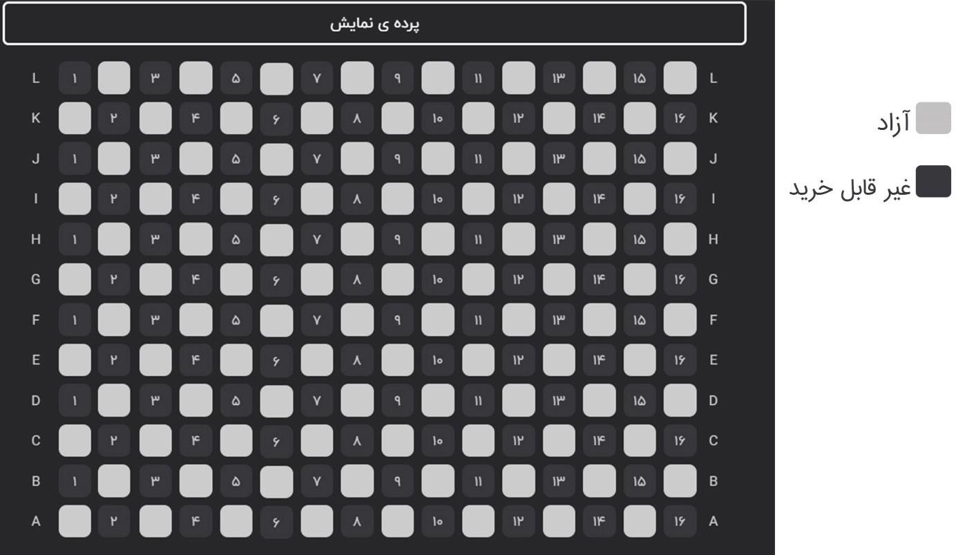 فاصله گذاری صندلی ها به روش یکی در میان