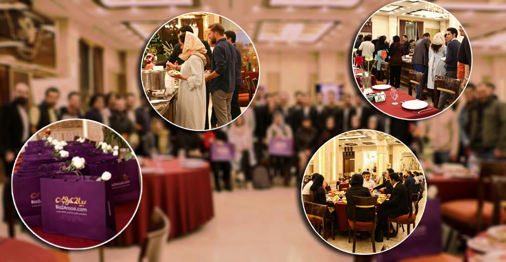 جشن زوج های جوان راه سپید