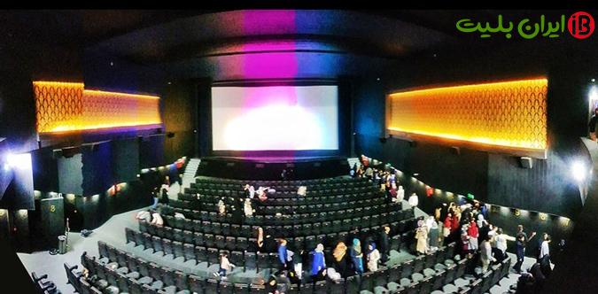 سینما آفریقای مشهد