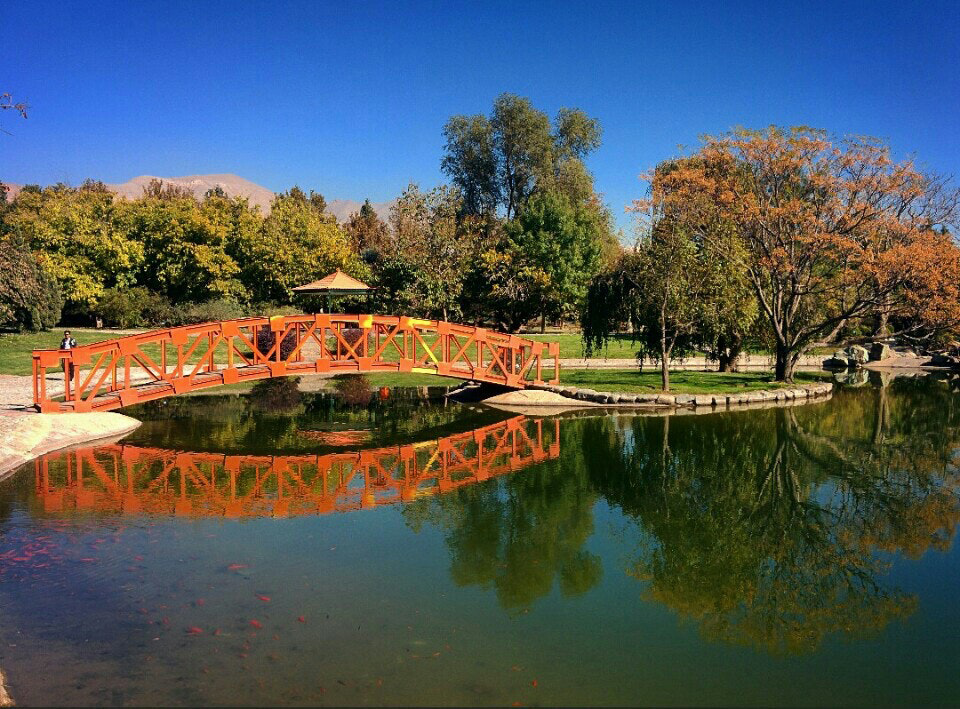 باغ گیاهشناسی مشهد