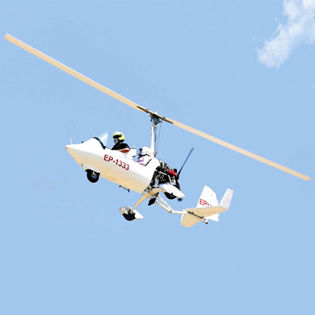 پرواز تفریحی جایرو کوپتر