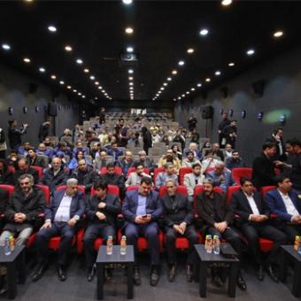 خرید اینترنتی بلیط سینما ویلاژ توریست مشهد